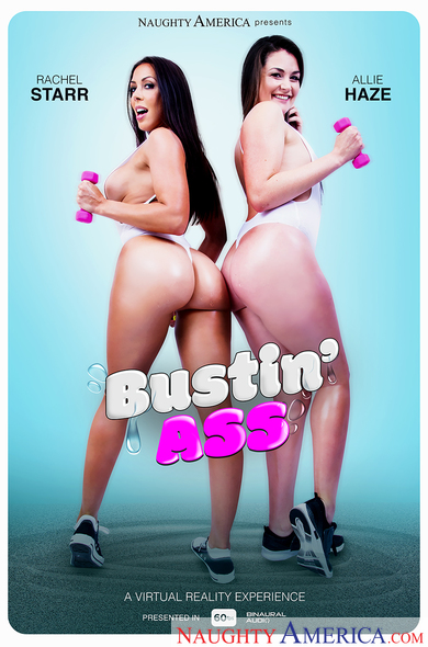 Bustin' Ass